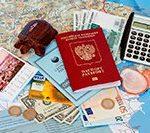 Самые дешевые страны для путешествий 2019 года. Маршруты самостоятельных путешественников