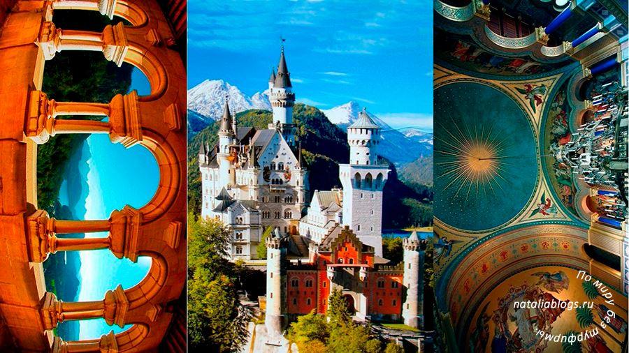 экскурсия в Нойшванштайн, как добраться из Мюнхена, замок Нойшванштайн самостоятельно, замок Нойшванштайн легенда о белом лебеде, Хоэншвангау сайт