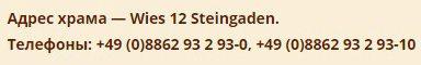свободное государство Бавария достопримечательности фото и описание, церковь на лугу, карта Баварии с достопримечательностями, церковь Вис Wwieskirche, южная Бавария Швангау достопримечательности, паломническая церковь в Висе, Германия Бавария достопримечательности