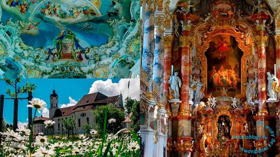 Бавария Мюнхен Германия достопримечательности фото, церковь Вис Wwieskirche Бавария, паломническая церковь в Висе, церковь Визкирхе Бавария, церковь на лугу Бавария, природные достопримечательности Баварии