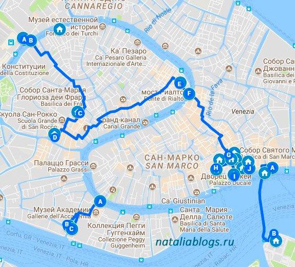 основные достопримечательности Венеции за один день самостоятельно маршруты бесплатно, Италия Венеция достопримечательности фото и описание
