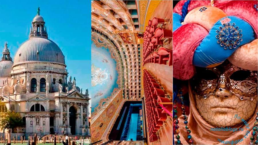 Экскурсионные туры Италия Венеция-Рим-Флоренция, как добраться до Венеции, дешевые билеты в Венецию