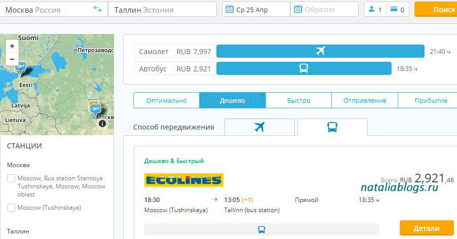 Дюссельдорф Германия билеты на самолет, билет Москва-Дюссельдорф цена, билеты туда-обратно Москва-Дюссельдорф, самые дешевые билеты в Бремен