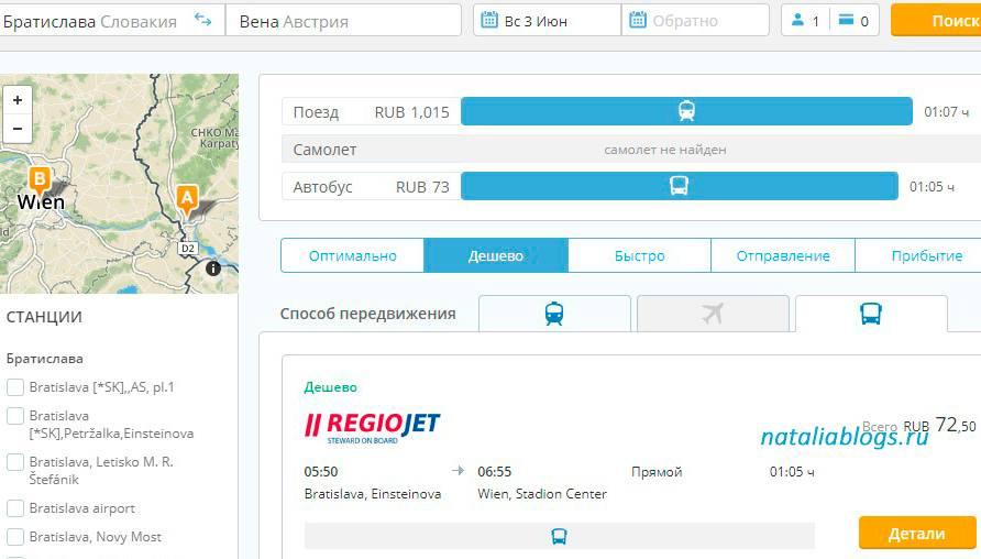 Идеальный маршрут по Европе, уикенд в Европе из Москвы, разработка туристического маршрута по странам Европы