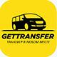 трансфер по всему миру геттрансфер, автомобиль, автобус, вертолет