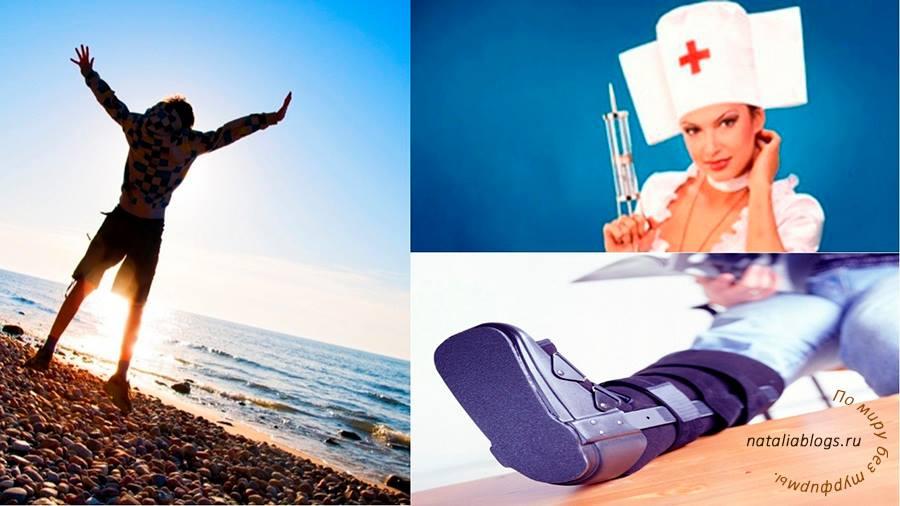 Страховка для путешествий за границу дешево по промокоду на агрегаторе instore.travel! Лучшая медстраховка для поездок с хорошей скидкой!