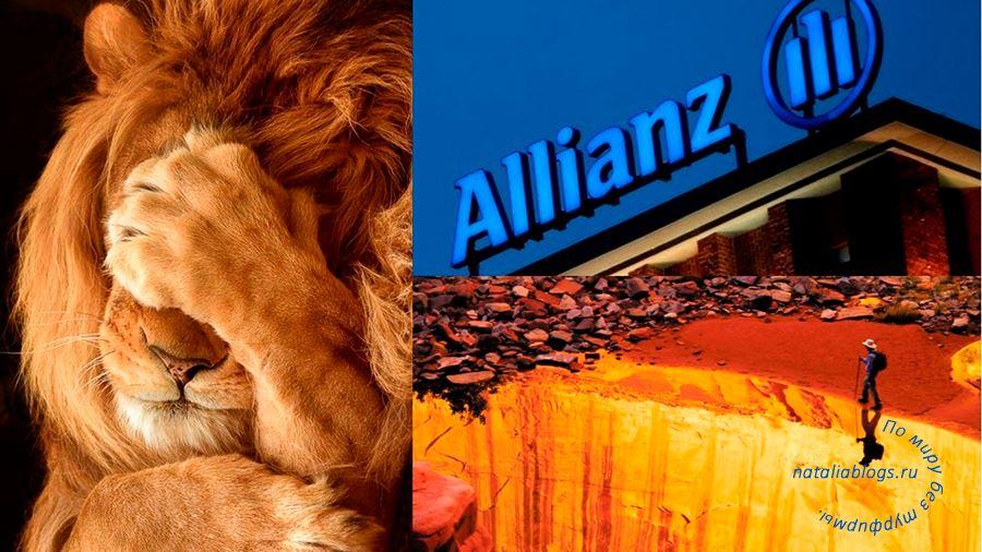 Лучшая медстраховка для поездок за границу с хорошей скидкой! Промокод для страховки Allianz