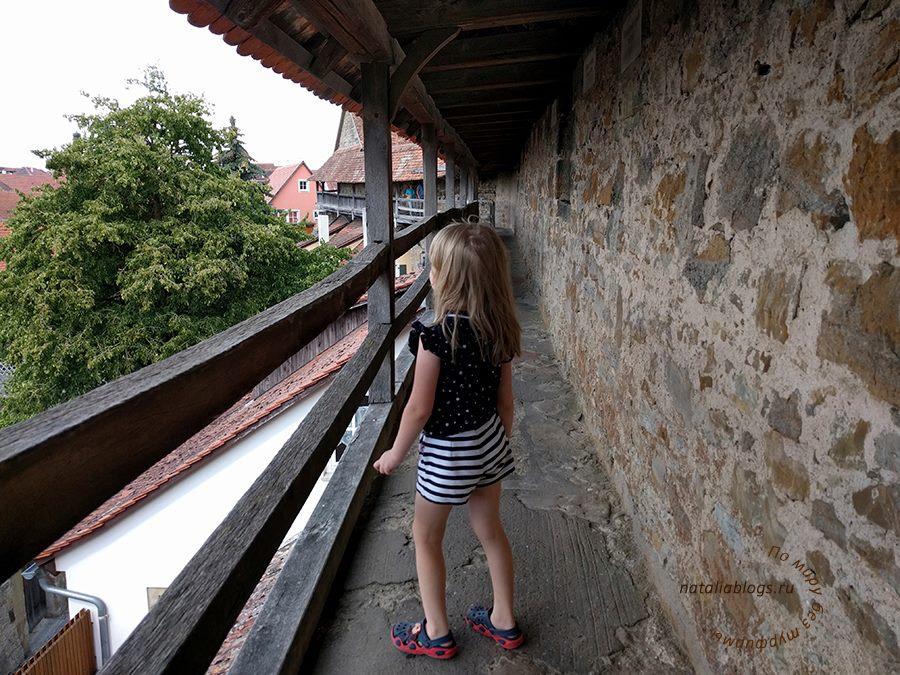 Германия / Ротенбург-на-Таубере фото / На крепостной стене