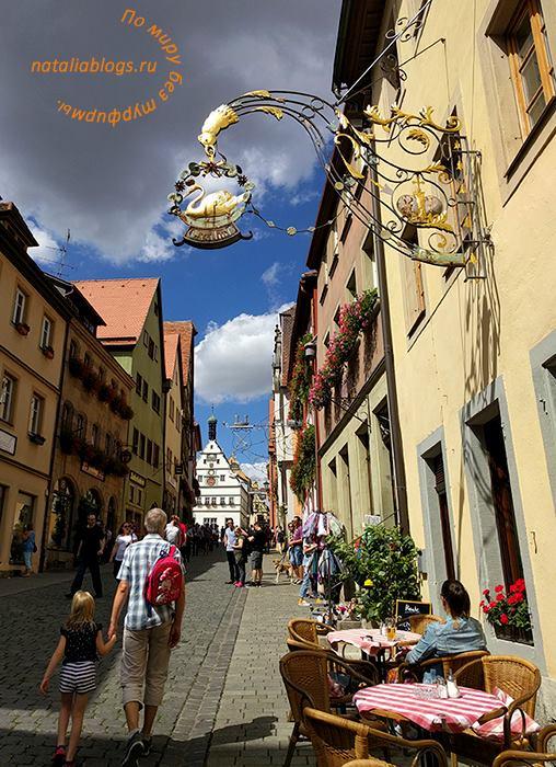 Германия.Ротенбург-на-Таубере. Достопримечательности. Фото