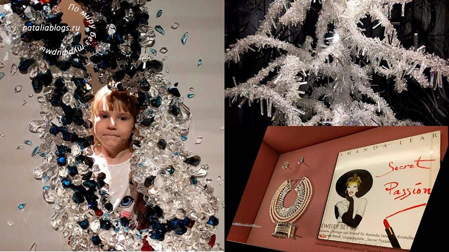Музей Swarovski в Ваттенсе. Летом Инсбрук для детей! Зимой - горные лыжи