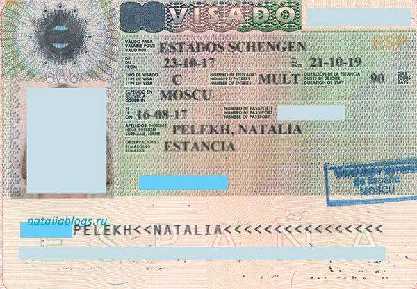 самая длинная шенгенская виза - кто дает