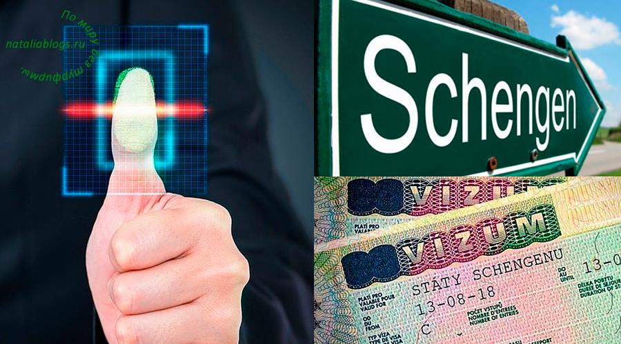 Вопросы по визе в Шенген. Как оформить туристическую Шенгенскую визу самостоятельно на длительный срок