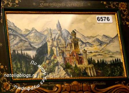 """Картина Гитлера """"Замок Нойшванштайн"""""""