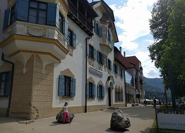 Музей Баварских королей в Швангау (Бавария/Германия). Наше фото