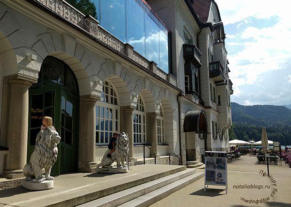 Поездка в Нойшванштайн самостоятельно. Музей баварских королей в Швангау