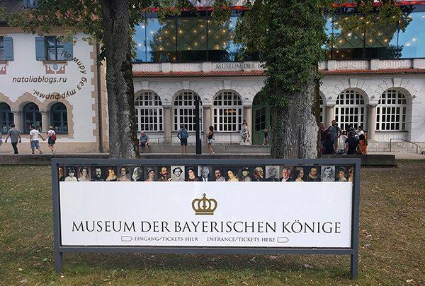 Возле лебединого озера Альпзее. Музей баварских королей в Швангау