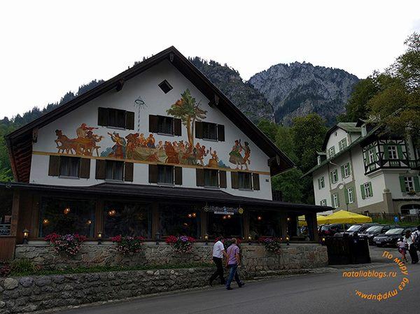Хоэншвангау деревня Бавария. Замки Хоэншвангау и Нойшванштайн