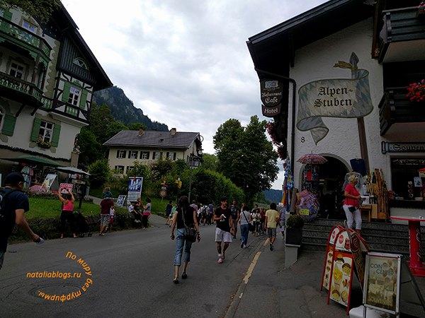 Посещение Нойшванштайн (Бавария /Германия). Лето (июль) 2018