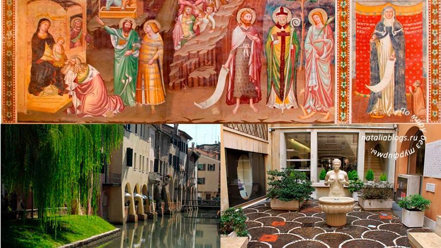 Венеция в миниатюре. Фото-отзывы туристов из Тревизо. Достопримечательности и природа/ Описание