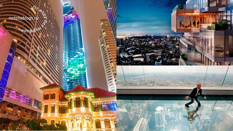 Что посмотреть в Бангкоке? Лучший экстрим - смотровая площадка со стеклянным полом на небоскребе King Power MahaNakhon Tower