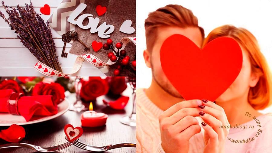 Оригинальный подарок на День Святого Валентина - путешествие в романтические места - Париж, Мальдивы, Верона, Стамбул, Кочанг, Барселона