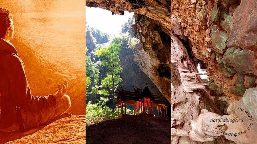 Пещера Phraya Nakhon Cave в Таиланде - главная достопримечательность Хуахина (наши фото и видео)
