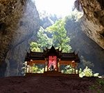 Пещера Phraya Nakhon Cave в Таиланде — главная достопримечательность Хуахина (наши фото и видео)