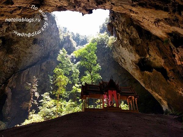 Таиланд. Достопримечательности. Фото и описание. Praya Nakhon Cave