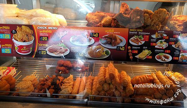 Уличная еда в Таиланде - фото и цены