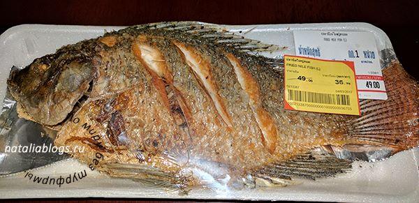 Какая рыба вкусная в Таиланде. Фото и цена