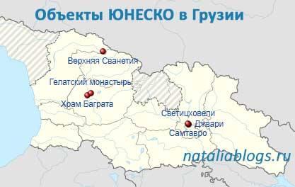 Всемирное наследие ЮНЕСКО Грузии. Список. На карте
