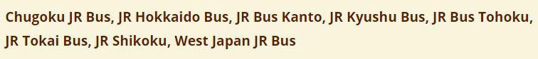 JR Pass - где действует
