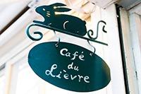 Cafe du Lievre- кафе в районе музея аниме Гибли