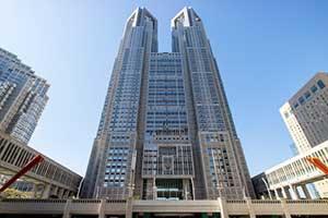 Tokyo Metropolitan Government building. Бесплатная смотровая площадка