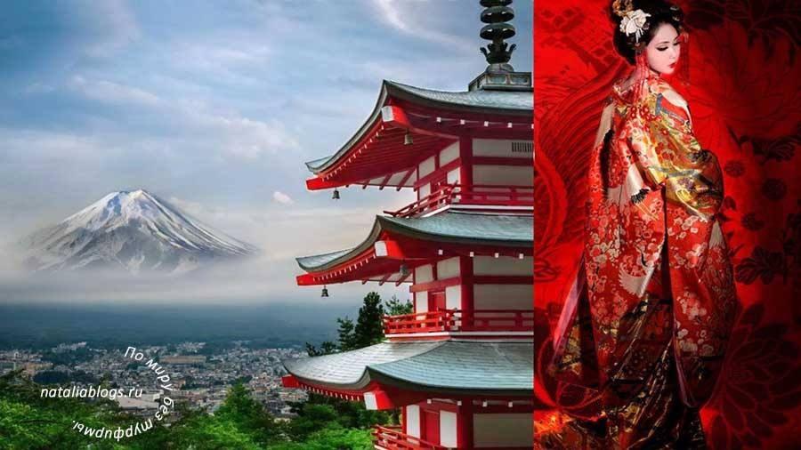 Путеводитель по Японии на русском языке. Готовимся в путешествие, прокладываем маршруты, рассчитываем бюджет. Сколько стоят билеты в Японию, какая стоимость отелей и квартир в Японии, сэкономит ли проездной JR Pass деньги, маршруты путешествий на 1-2-3-4-5-6 дней и на неделю. Лучшие достопримечательности. Культурная программа. Стоимость туров в Японию у туроператоров