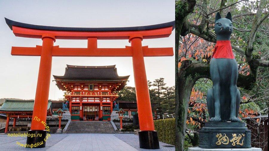 Храм-святилище Фусими Инари в Киото - время работы