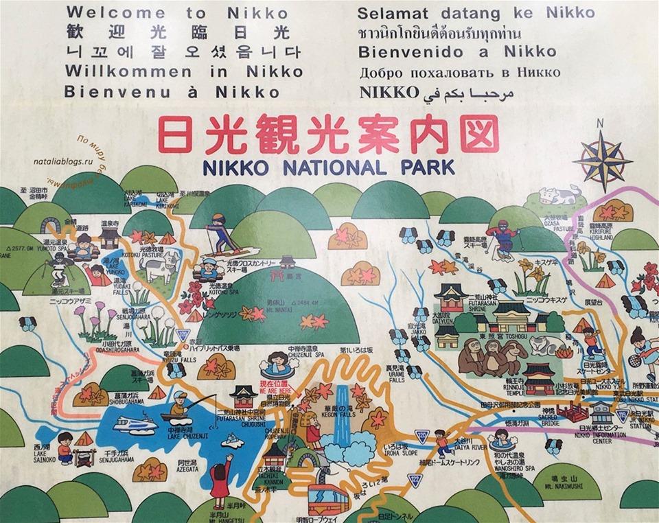 Карта национального парка Никко