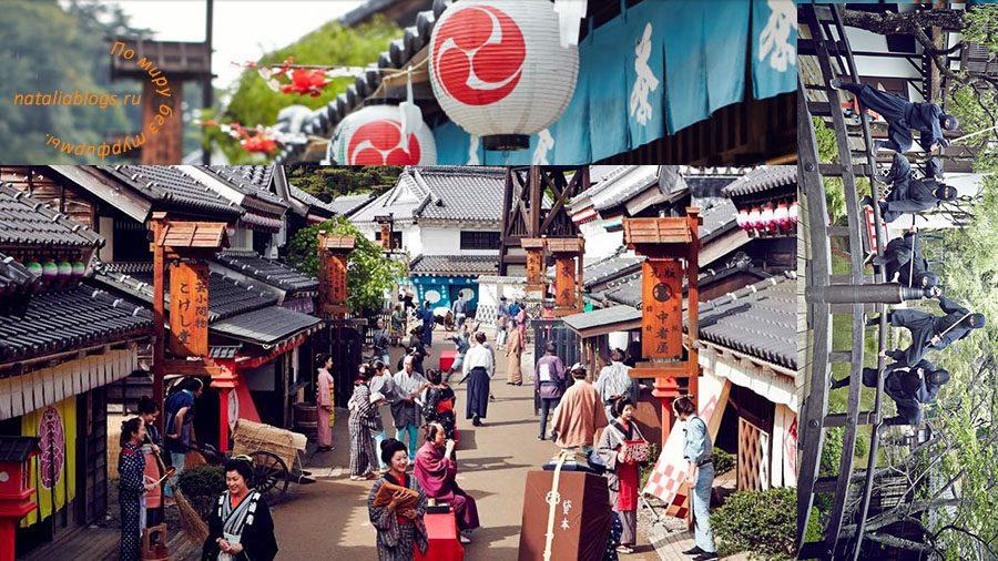 История Японии эпохи Эдо. Парк Edo Wonderland