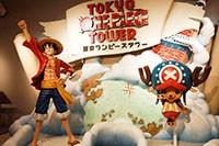 Аниме места Токио - Tokyo One Piece Tower