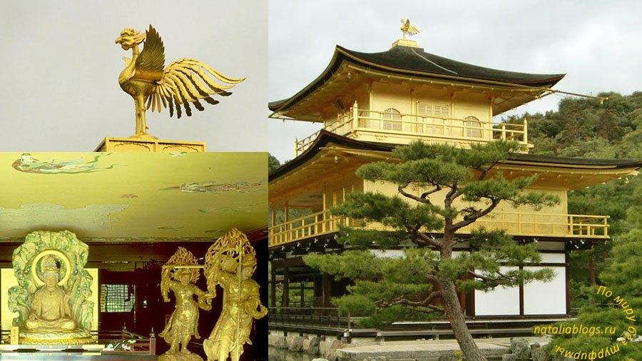 Храм Кинкакудзи (Золотой павильон) в Киото - как добраться, где находится, фото