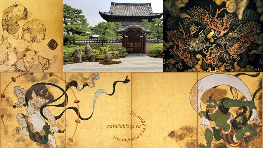 Дзен-сады храма Kenninji Temple /Кеннин-дзи