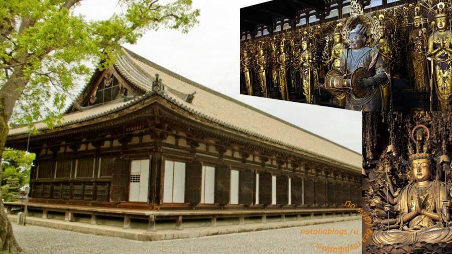 Храм 1000 Будд Сандзюсангэндо в Киото