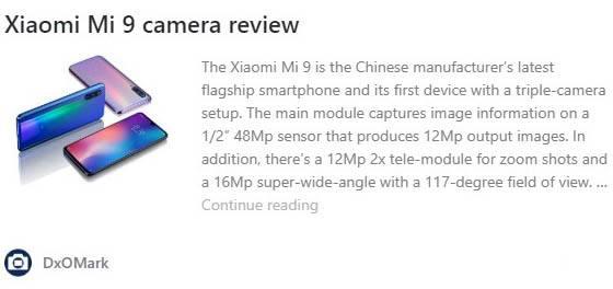 Мобильный телефон с хорошей камерой. Мнение экспертов DXOMARK